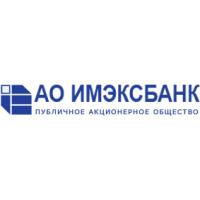 Логотип компании «ИМЭКСБАНК»