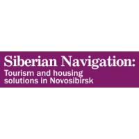 Логотип компании «Siberian Navigation: tourism and housing solutions in Novosibirsk»