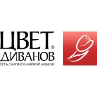 Логотип компании «Цвет Диванов»