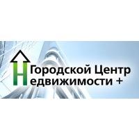 Логотип компании «Городской Центр Недвижимости +»