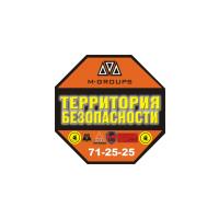 Логотип компании «М-Групп»