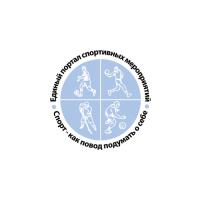Логотип компании «Единый портал спортивных мероприятий»