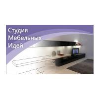 Логотип компании «Студия Мебельных Идей»