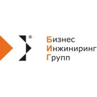 Логотип компании «Бизнес Инжиниринг Групп»