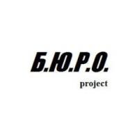 Логотип компании «Б.Ю.Р.О.»