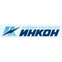 Логотип компании «Информ-Консалтинг»