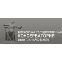Логотип компании «Московская государственная консерватория им. П. И. Чайковского (МГК им. П. И. Чайковского)»