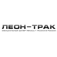 Логотип компании «ЛеонТракСервис»