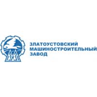 Логотип компании «Златоустовский машиностроительный завод»