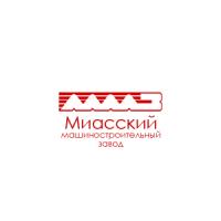 Логотип компании «Миасский машиностроительный завод»