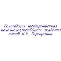Логотип компании «Вологодская государственная молочно-хозяйственная академия им. Верещагина (ВГМХА)»