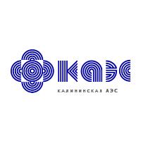 Логотип компании «Калининская АЭС»