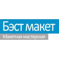 Логотип компании «Бэст макет»