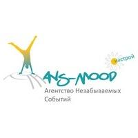 Логотип компании «Настрой»