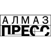 Логотип компании «Алмаз-Пресс»
