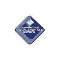 """Логотип компании «ООО """"Современный компьютерный сервис""""»"""