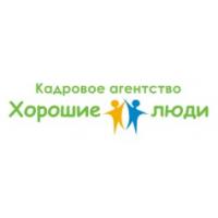 Логотип компании «Рекрутинговое агентсто Хорошие люди»