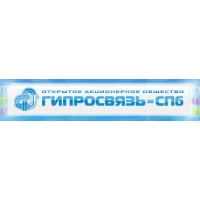 Логотип компании «Гипросвязь СПб»