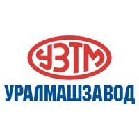 Логотип компании «Уралмашзавод»