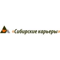 Логотип компании «Сибирские карьеры»