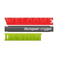 Логотип компании «Интернет студия Welcome Design»