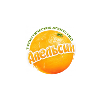 Логотип компании «Турагентство Апельсин»