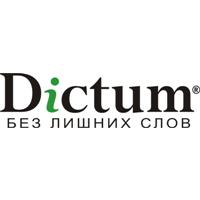 Логотип компании «Диктум»