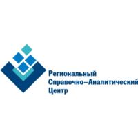 Логотип компании «Региональный Справочно-Аналитический Центр»