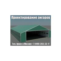 "Логотип компании «ООО ""Компания ЭМПРО""»"