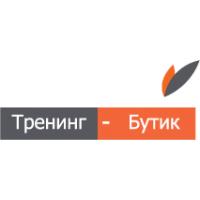 Логотип компании «Тренинг-бутик»