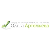 Логотип компании «Студия Олега Артемьева»