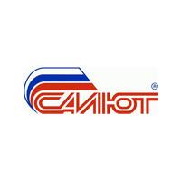 Логотип компании «ММПП Салют»