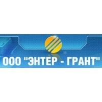 Логотип компании «Энтер-Грант»