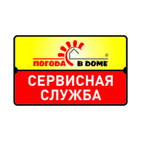 Логотип компании «Погода в Доме»