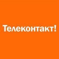 Логотип компании «Телеконтакт»