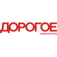 Логотип компании «журнал Дорогое удовольствие»