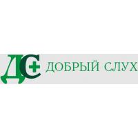 Логотип компании «Добрый слух»