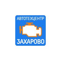Логотип компании «Автотехцентр Захарово»
