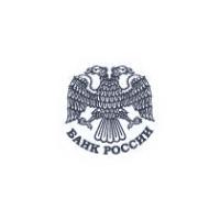 Логотип компании «Центральный Банк Российской Федерации (Банк России)»