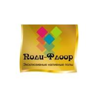 Логотип компании «poli-floor»