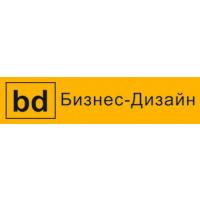Логотип компании «Бизнес-Дизайн»