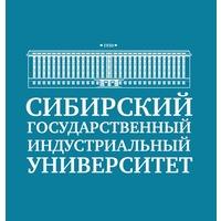 Логотип компании «СибГИУ»