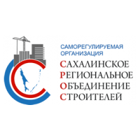 Логотип компании «Сахалинстрой»