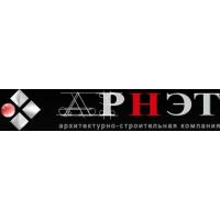 Логотип компании «Арнэт»