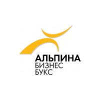 Логотип компании «Альпина Бизнес Букс»