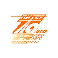 Логотип компании «ПИТЕРАВТО»