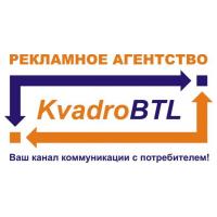 Логотип компании «KvadroBTL»