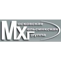 Логотип компании «Московская Хельсинкская Группа»