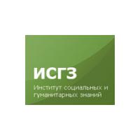 Логотип компании «Казанский Институт социальных и гуманитарных знаний (ИСГЗ)»