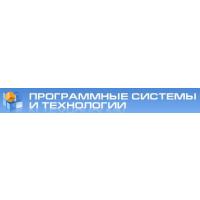 Логотип компании «Программные Системы и Технологии (ПСиТ)»